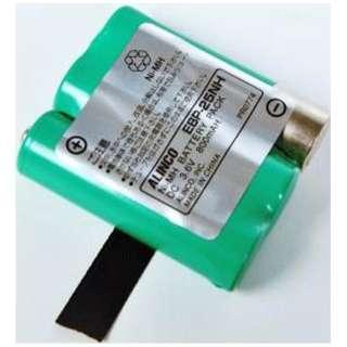 EBP25NH ニッケル水素充電バッテリパック