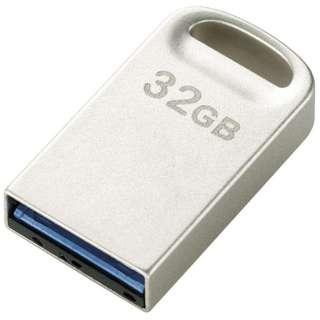 MF-SU332GSV USBメモリ MF-SU3SVシリーズ シルバー [32GB /USB3.0 /USB TypeA]