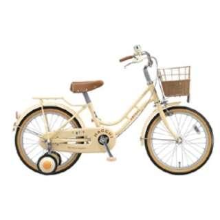18型 幼児用自転車 ハッチ(アイボリー)HC182 【組立商品につき返品不可】
