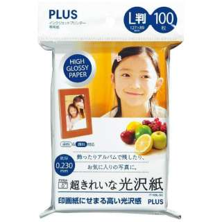 超きれいな光沢紙(L版・100枚) IT-100L-GC