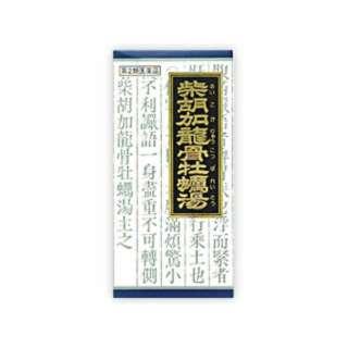 【第2類医薬品】 クラシエ柴胡加竜骨牡蛎湯エキス顆粒(45包)〔漢方薬〕