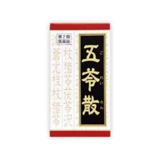 【第2類医薬品】 クラシエ五苓散錠(180錠)〔漢方薬〕