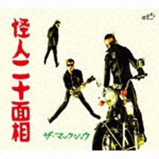 THE MACKSHOW/怪人二十面相 【音楽CD】