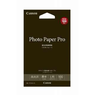 キヤノン写真用紙・光沢 プロ プラチナグレード (L判・100枚) PT-201L100