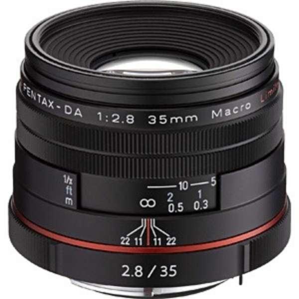カメラレンズ HD PENTAX-DA 35mmF2.8 Macro Limited APS-C用 ブラック [ペンタックスK /単焦点レンズ]
