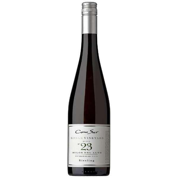 コノスル シングルヴィンヤード リースリング 750ml【白ワイン】