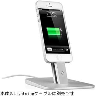 iPad mini/iPhone/iPod対応[Lightning] HiRise (シルバー) TWS-ST-000018