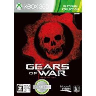 Gears of War プラチナコレクション(再廉価版)【Xbox360】