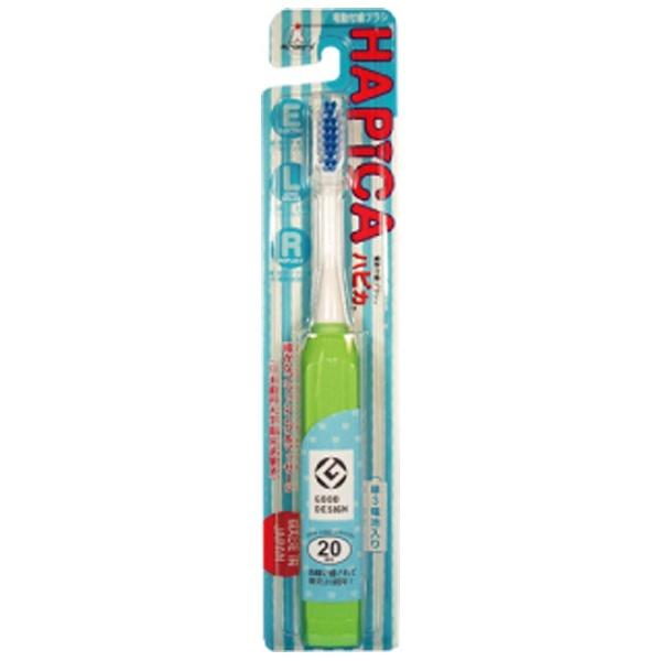 ハピカブリスターパック DB-3G(BP) [グリーン]