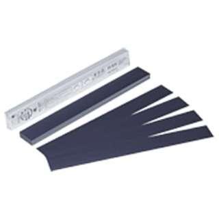 製本ラベル[再生紙]業務用パック(35mm×297mm/紺) BKL-A450