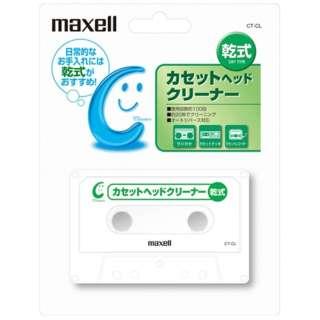カセットテープヘッドクリーナー CT-CL