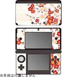 彩装飾シート 紅梅【3DS】