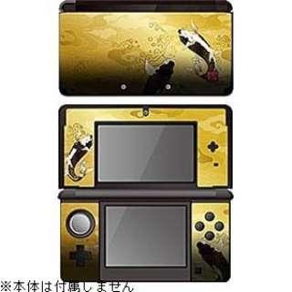 彩装飾シート 昇鯉【3DS】