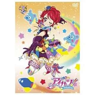 アイカツ! 7 【DVD】