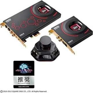 サウンドボード [PCI Express] Creative Sound Blaster ZxR SB-ZXR-R2 【FF XIV:新生エオルゼア 推奨周辺機器】