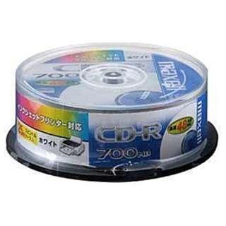 CDR700S.ST.PW25SP データ用CD-R [25枚 /700MB /インクジェットプリンター対応]
