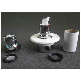 分岐水栓 [食器洗い乾燥機用]