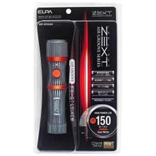 DOP-XPC103FI 懐中電灯 New Zext [LED /単4乾電池×3 /防水]