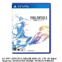 ファイナルファンタジーX HD Remaster