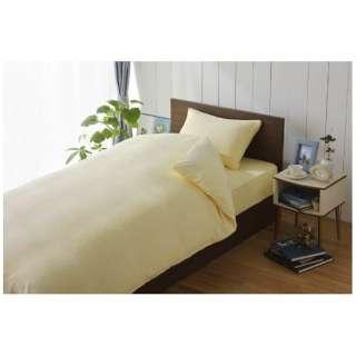 【ボックスシーツ】綿マイヤー セミダブルサイズ(綿100%/120×200×30cm/アイボリー)【日本製】