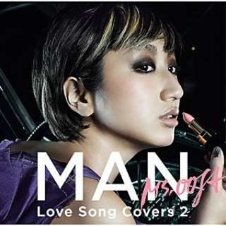 Ms.OOJA/MAN -Love Song Covers 2- 【CD】