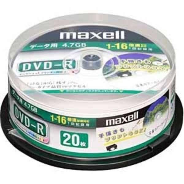 DR47DWP20SP データ用DVD-R [20枚 /4.7GB /インクジェットプリンター対応]