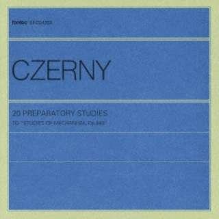 (クラシック)/チェルニー やさしい20の練習曲 【音楽CD】