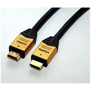 HDM100-903GD HDMIケーブル ゴールド [10m /HDMI⇔HDMI /イーサネット対応]
