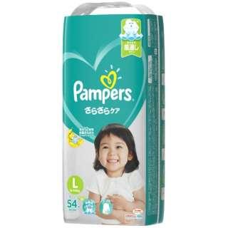 Pampers(パンパース) さらさらケア テープ スーパージャンボ Lサイズ(9kg-14kg)  54枚〔おむつ〕