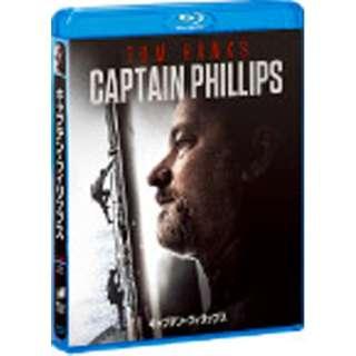 キャプテン・フィリップス 初回生産限定版 【ブルーレイ ソフト】