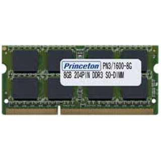 【MacBook Pro対応】PC3-12800(DDR3-1600)対応ノートブック用メモリモジュール DDR3 SDRAM S.O.DIMM(8GB・1枚) PAN3/1600-8G [増設メモリー]