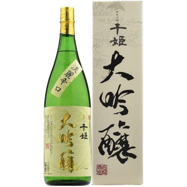 千姫 大吟醸 1800ml【日本酒・清酒】