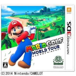 【限定5本】マリオゴルフ ワールドツアー【3DS】