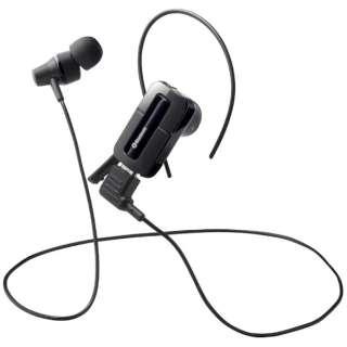 スマートフォン対応[Bluetooth3.0] 片耳/両耳対応ステレオヘッドセット USB充電ケーブル付 (ワイヤレス/延長・ブラック) BSHSBE32BK