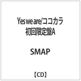 SMAP/Yes we are/ココカラ 初回限定盤A 【CD】