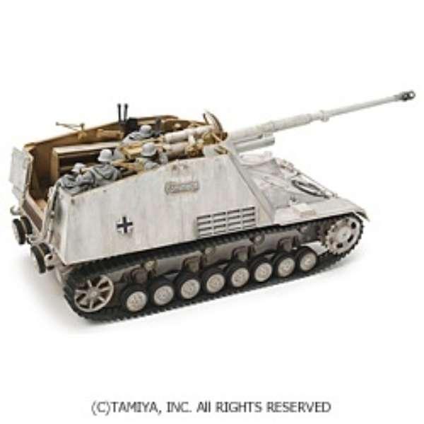 1/35 MM ドイツ 重対戦車自走砲 ナースホルン タミヤ TAMIYA 通販 ...