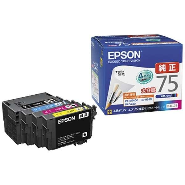 IC4CL75 純正プリンターインク ビジネスインクジェット(EPSON) 4色パック(大容量)