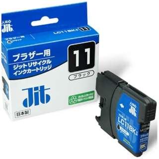 JIT-B11B リサイクルインクカートリッジ ブラック