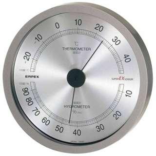 高精度温湿度計 「スーパーEX高品質温湿度計」 BC3727(メタリックグレー)