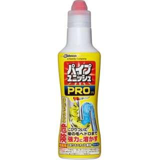 パイプユニッシュ PRO 400g 〔住居用洗剤〕