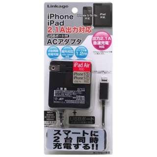 iPad / iPad mini / Phone / iPod対応[Lightning] AC充電器 +USBポート (10.2m/1ポート・ブラック) LIPL-23AB