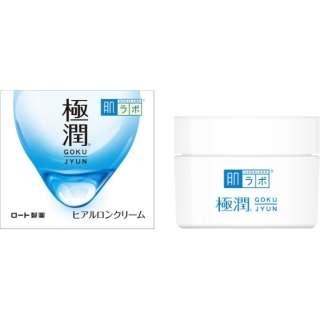 肌研(ハダラボ)極潤 ヒアルロンクリーム(50g) [保湿クリーム]
