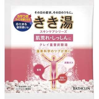 きき湯 クレイ重曹炭酸湯(30g) [入浴剤]