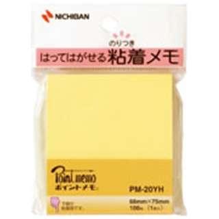 ポイントメモ[一般シリーズ]フックシリーズ(100枚×1冊入/レモンイエロー) PM-20YH