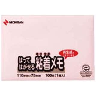 ポイントメモ[再生紙シリーズ]メモタイプ(100枚×1冊入/ピンク) M-1P