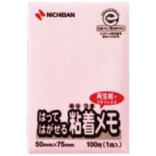 ポイントメモ[再生紙シリーズ]メモタイプ(100枚×1冊入/ピンク) M-3P