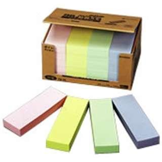 ポイントメモ[再生紙シリーズ]ビジネスパック(100枚×20冊入/混色) FB-2K