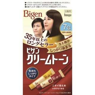 Bigen(ビゲン) クリームトーン 7G 〔カラーリング剤〕