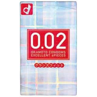 薄さ均一 002EX グランズフィット 6個<コンドーム>〔避妊用品〕