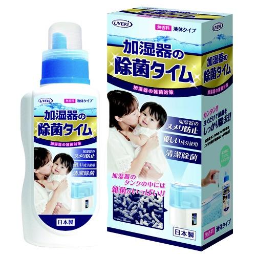除菌タイム加湿器用 液体タイプ 500ml